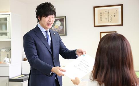 松村法律事務所 不安な心が少しでも安心できるように